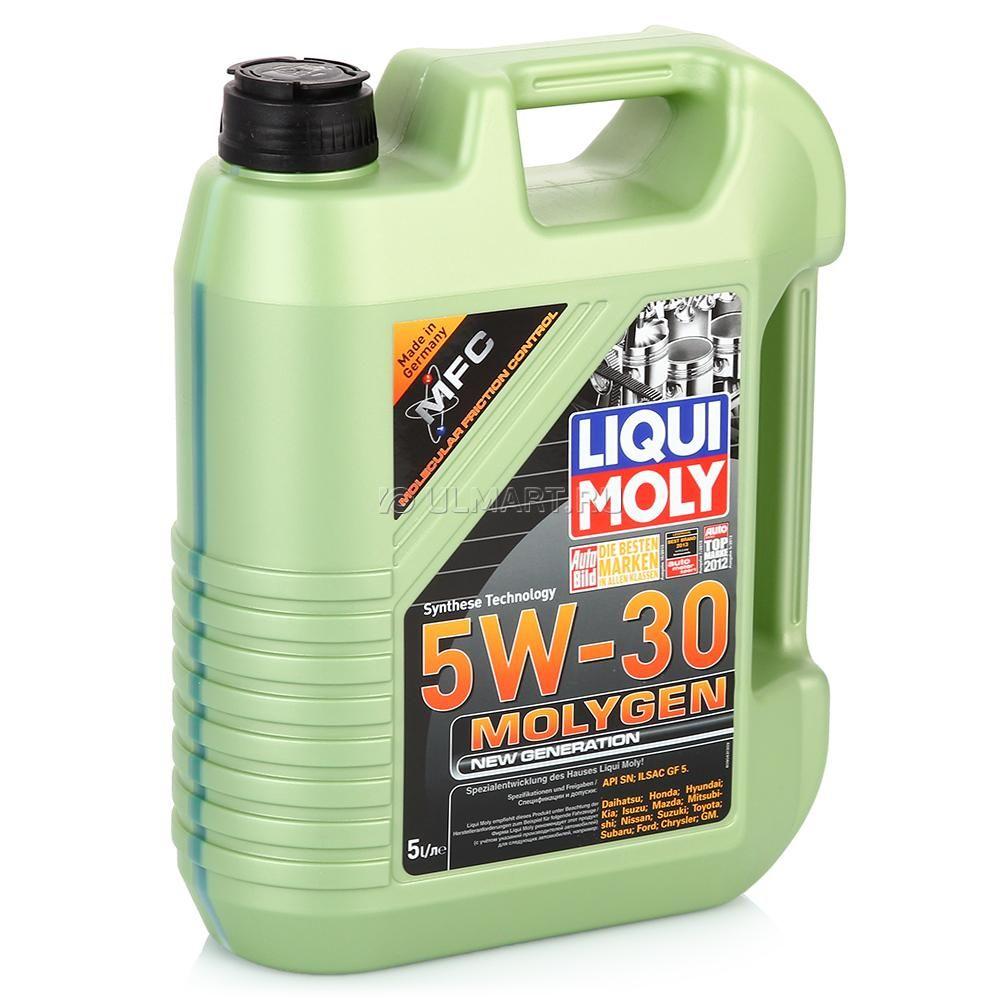 Масло моторное LIQUI MOLY MOLYGEN SAE 5W30 5л (H-синтетика)