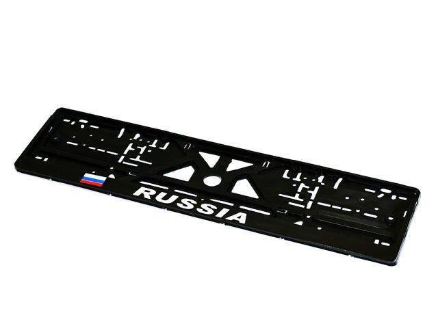 "Рамка AVS для номерного знака ""RUSSIA"" RN-09"