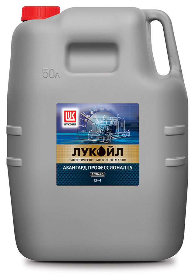 Масло моторное ЛУКОЙЛ АВАНГАРД ПРОФ SAE 10W40 50л (синтетика)
