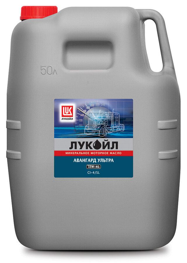 Масло моторное ЛУКОЙЛ АВАНГАРД Ультра CI-4/SL SAE 15W40 50л (минеральное)