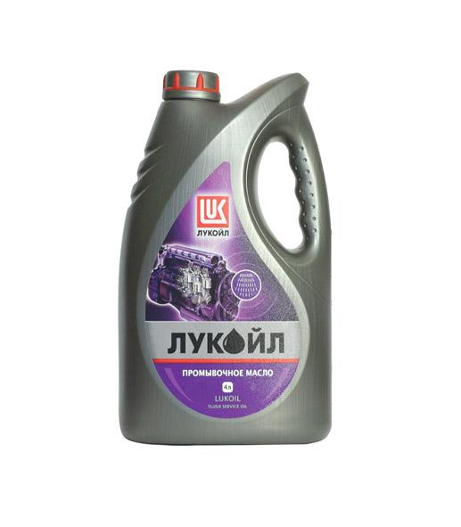 Масло промывочное ЛУКОЙЛ 4л (минеральное)