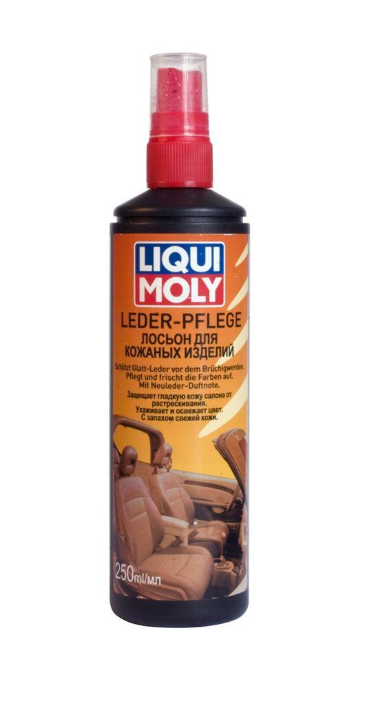 Очиститель LIQUI MOLY для кожанных изделий 250мл