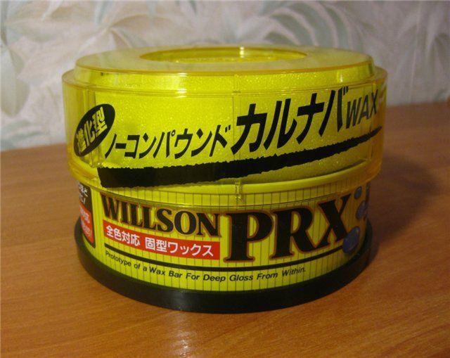 Полироль WILLSON PRX Advance паста с воском Карнаубы 160гр