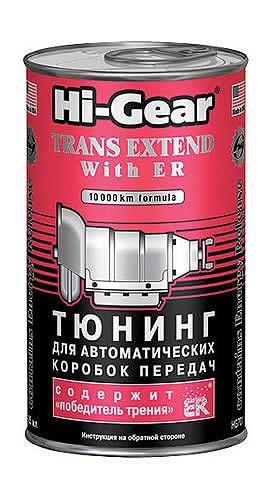 Герметик HI-GEAR Тюнинг для АКПП с ER 325мл