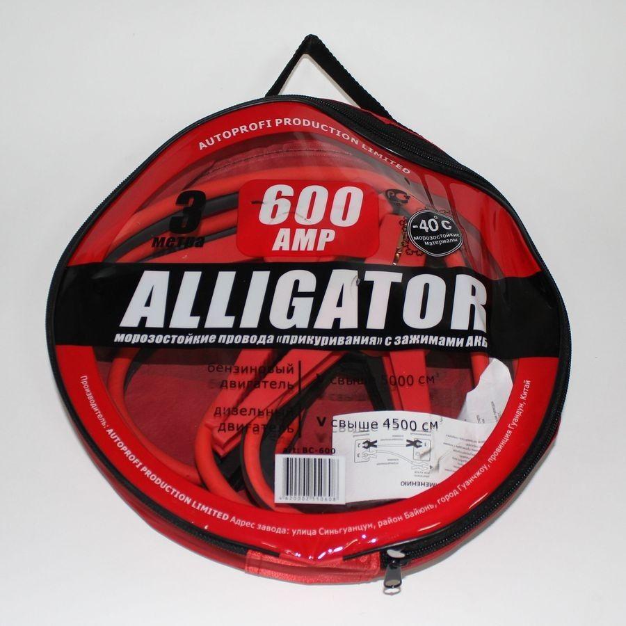 Провода пусковые ALLIGATOR 600А 3м