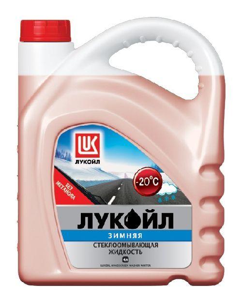 Стеклоомывающая жидкость ЛУКОЙЛ -20C 4л
