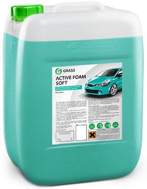 Пена GRASS Active Foam Soft для бесконтактной мойки 5.8л