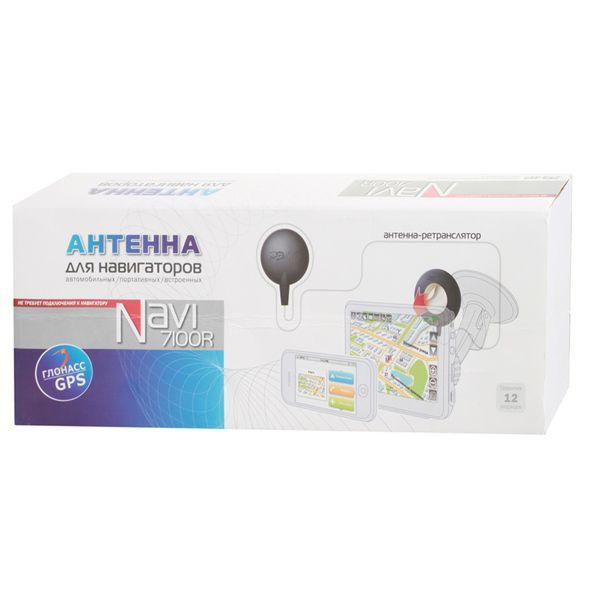 Антена NAVI-7100R SMA для навигатора