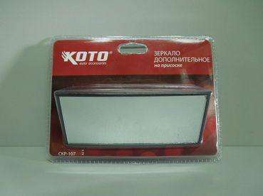 Зеркало KOTO дополнительное на присоске 56x134 мм
