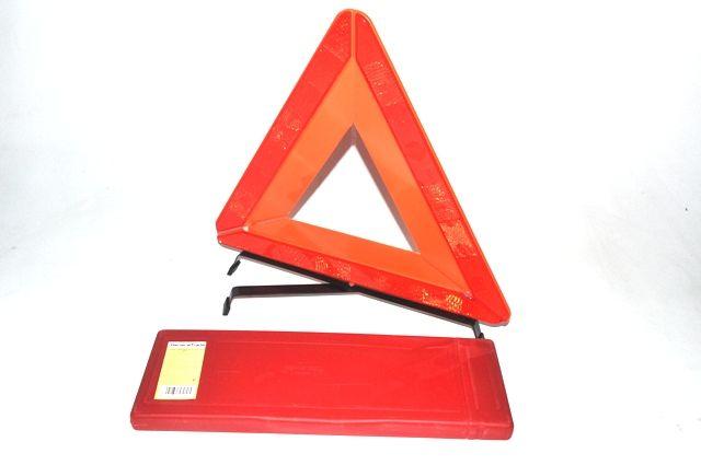 Знак аварийной остановки большой
