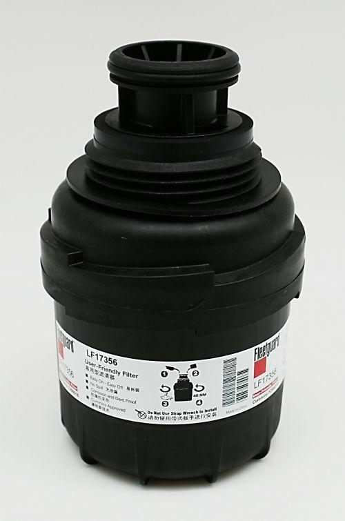 Фильтр масляный дв.Cummins ISF 2.8 Г-3302 (Бизнес) FLEETGUARD