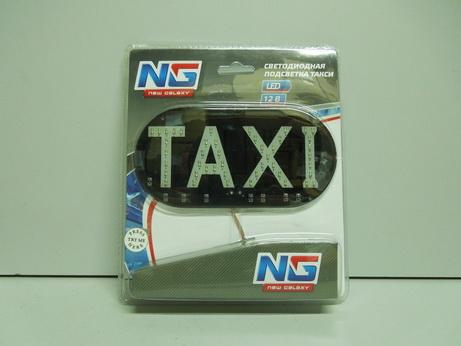 """Знак NEW GALAXY """"Taxi"""" со светодиодной подсветкой"""