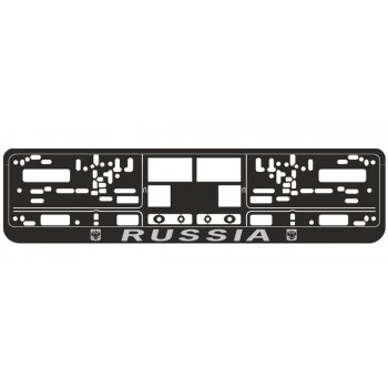 "Рамка AVS для номерного знака ""RUSSIA"" RN-08"