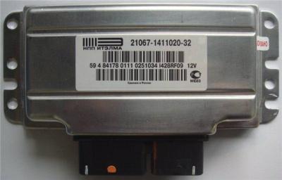 Блок управления ВАЗ-2107 инж.(дв. 1,6) (фирм. упак. LADA)