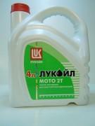 Масло моторное ЛУКОЙЛ МОТО 2Т 4л (минеральное)