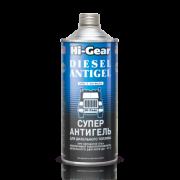 Антигель HI-GEAR Супер для дизельного топлива 946мл