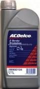 Масло моторное ACDELCO Supreme 2 Stroke Smokeless 1л (полусинтетика)