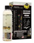 Присадка SMТ кондиционер металла 2-го поколения в двигатель и КПП (синт.) 473 мл