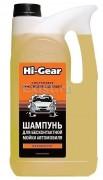 Шампунь HI-GEAR для бесконтактной мойки (концентрат) 5л