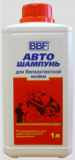 Шампунь BBF для бесконтактной мойки 1л