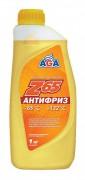 Антифриз AGA 1кг желтый