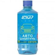 Шампунь LAVR Кристалл 450мл (концентрат)
