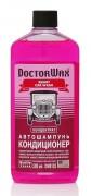 Шампунь DOCTOR WAX кондиционер 300мл