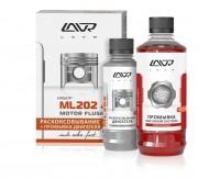 Раскоксовка LAVR ML202 +шприц 330мл