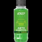 Шампунь LAVR Green 185мл (концентрат)
