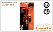 Ключ свечной LAVITA карданный с резиновой вставкой 16/21мм