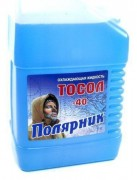 Тосол ПОЛЯРНИК -40 10кг