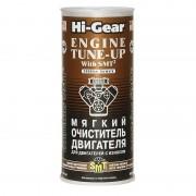 """Очиститель HI-GEAR двигателей с износом """"мягкий"""" с SMT2 444мл"""