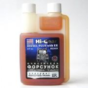 Очиститель HI-GEAR форсунок дизеля +ER 237мл