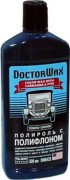Полироль DOCTOR WAX темно-синяя с полифлоном 300мл