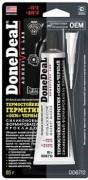 Герметик DONE DEAL формирователь прокладок черный 85гр
