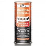 Герметик HI-GEAR металло-керамический смешивается с тосолом или с водой 444мл