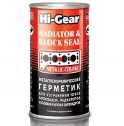 Герметик HI-GEAR металло-керамический для ремонта головок цилиндров 325мл