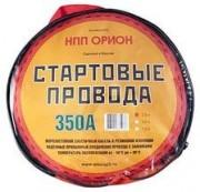 Провода пусковые ОРИОН 350А 2,5м в сумке