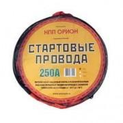Провода пусковые ОРИОН 250А 2м в сумке