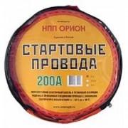 Провода пусковые ОРИОН 200А 2м в сумке