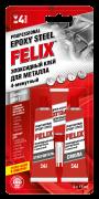 Клей FELIX эпоксидный 4-х минутный (прозрачный) 3тюбика
