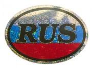 Наклейка RUS силиконовая малая