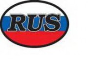 Наклейка RUSSIA-флаг с шефроном овал 10x14см