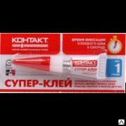 Клей КОНТАКТ Супер-клей 1гр