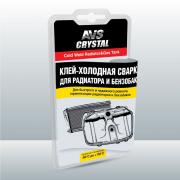 Сварка AVS Crystal холодная для радиатора и бензобака 55гр