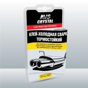 Сварка AVS Crystal холодная термостойкая 55гр