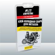 Сварка AVS Crystal холодная для металла 55гр