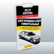 Сварка AVS Crystal холодная универсальная 55гр