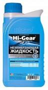 Стеклоомывающая жидкость HI-GEAR -50C 946мл