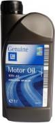 Масло моторное GENUINE GM SAE 10W40 1л (полусинтетика)